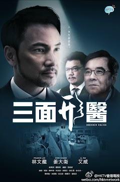Tam Diện Hình Y (SCTV9)