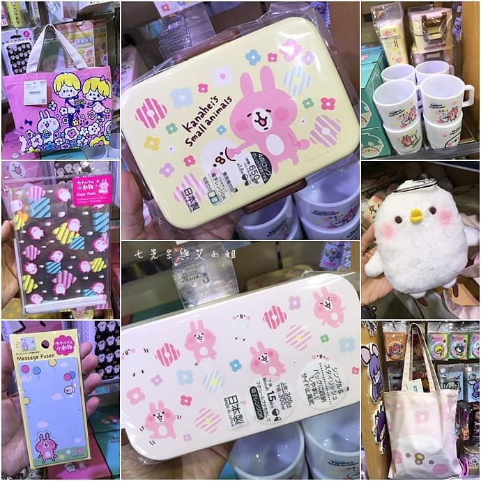 3 東京 原宿 表參道 KiddyLand 卡娜赫拉的小動物 PP助與兔兔 史努比 Snoopy Hello Kitty 龍貓 Totoro 拉拉熊 Rilakkuma 迪士尼 Disney