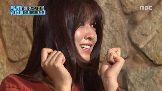 oculto Seolhyun