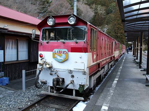 大井川鉄道 井川線車両 接岨峡温泉駅