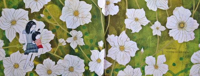 바가지 꽃