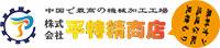 中国CNC加工ブログ