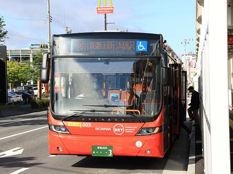新潟交通 萬代橋線BRT 連接バス ・・・3 青山にて