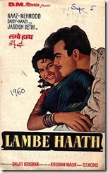 lambe haath