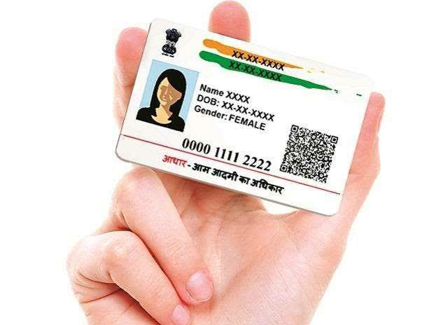 Aadhaar कार्ड में कौन सा नंबर कराया है रजिस्टर्ड, इस तरह मिनटों में लगाएं पता