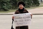 Перед первой сессией Николаевского горсовета у мэрии появились первые пикетчики
