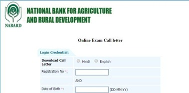 nabard exam call letter