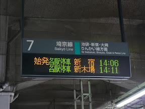 P1150824.JPG