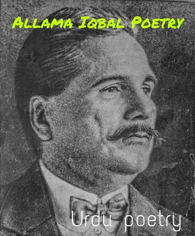 Urdu Poetry Allama Iqbal Poetry