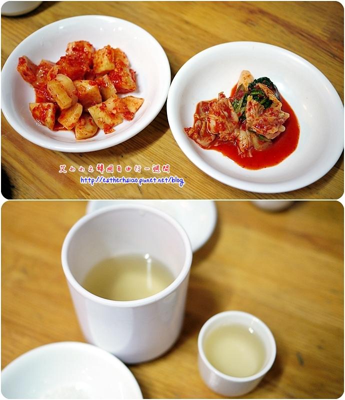 9 無限小菜與茶水、人蔘酒