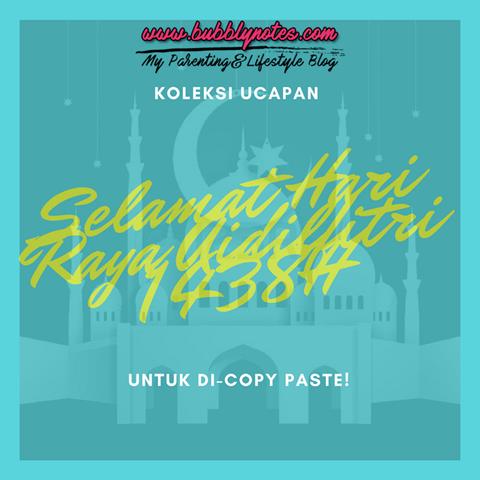 Koleksi Ucapan SELAMAT HARI RAYA Aidilfitri 1438H Untuk Di-Copy Paste!