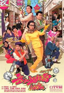 Thần Thám Phúc Lộc Thọ - TVB - HTV7