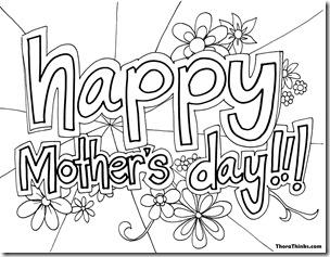 dia e las madres e ingles (1)
