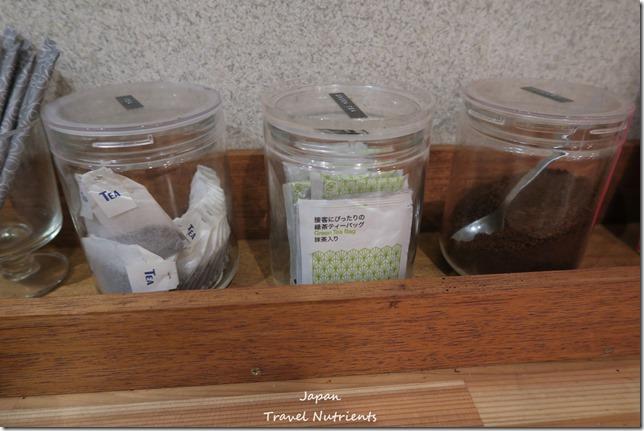 東京 青年旅館住宿 Irori Hostle and Kitchen (25)