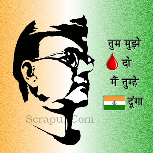 Netaji-Subhash-Chandra-Bose pics Netaji Subhash Chandra Bose, one of the greatest Son of Mother India.