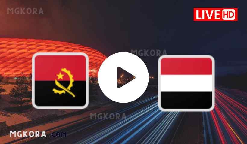 بث مباشر || مشاهدة مباراة مصر ضد أنجولا في تصفيات كأس العالم 2022