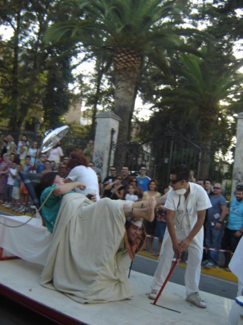 V Bajada de Autos Locos 2008 - 7.jpg