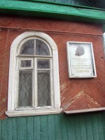 Окно из Страстного монастыря в доме С.Н. Дурылина