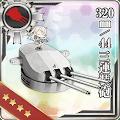 320mm/44三連装砲