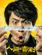 The Human Comedy China Movie