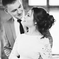 Wedding photographer Marina Trepalina (MRNkadr). Photo of 08.06.2018