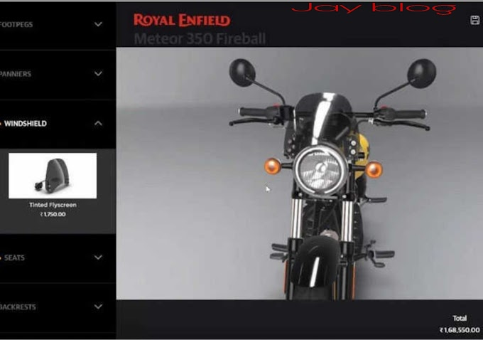 New Royal Enfield Meteor 350 Fireball Bike Photos Leaked, Learn How Much It Can Cost