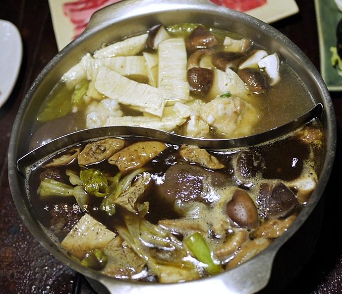 14 魯旦川鍋