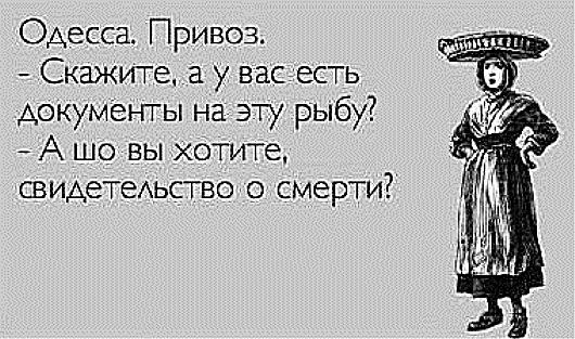1454632460586