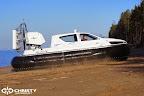 Судно на воздушной подушке Christy 6183 - Ходовые испытания | фото №33