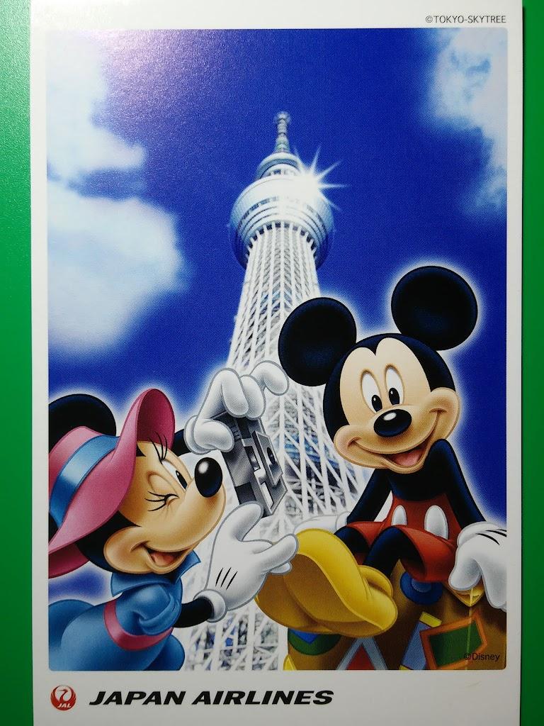 jal ディズニー ポストカード(イラスト版) - エアラインポストカード図鑑