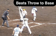 Beats Throw to Base