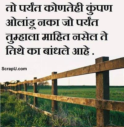 Kisi ko baandh kar nahi rakha ja sakta hai - Wise pictures