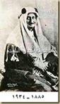 الشاعر الأمير أحمد فضل_thumb[2]