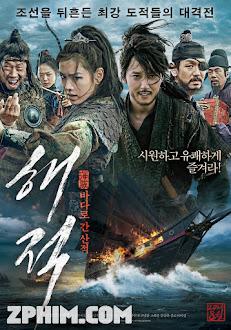 Hải Tặc - Pirates (2014) Poster