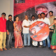february 14 Movie Press Meet