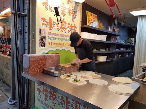 Peanut ice cream crepe from Jiufen Old Street in Taiwan