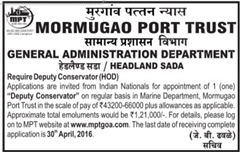 MPT Goa Recruitment 2016 indgovtjobs