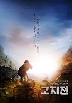 The Front Line - Go-ji-jeon (2011)