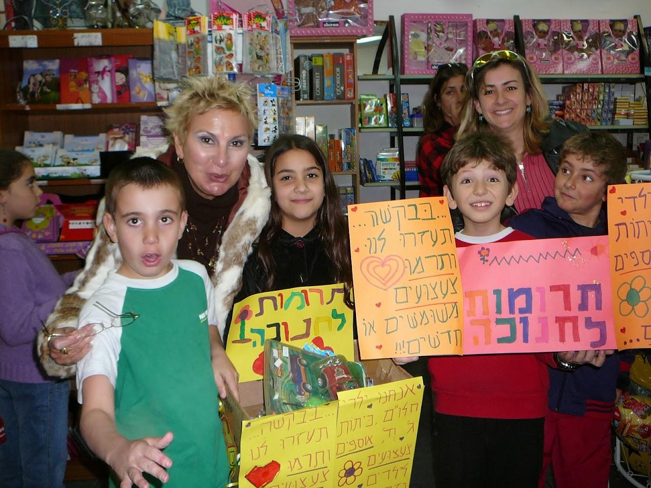 Hanukkah 2006  - 2006-12-15 06.02.17.jpg