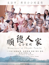 Shun De Ren Jia Zhi Ge Jia Huan China Movie