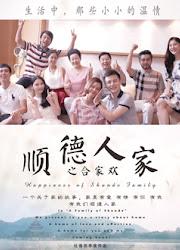 Shun De Ren Jia Zhi Ge Jia Huan China Movie