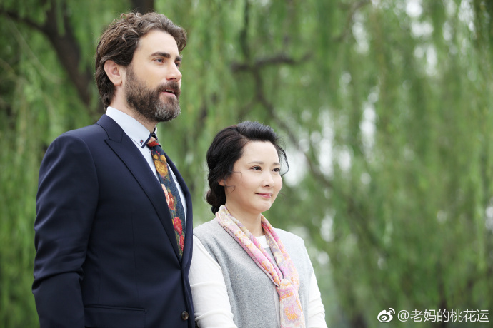 Mother's Love Blossoms China Drama