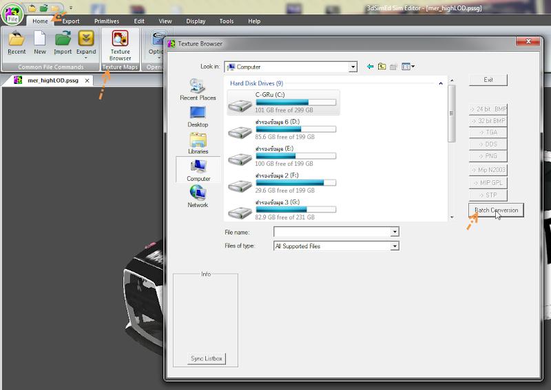 การเพิ่มลายรถใหม่ลงไปใน DiRT 3 และการทำภาพ Tiles ของรถ Newcar23