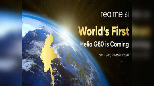 The curtain will rise from Realme 6i on March 17, it will have MediaTek Helio G80 processor