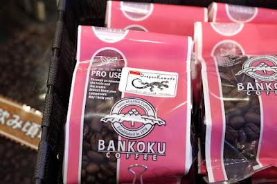 おすすめコーヒー:インドネシア フローレス島 コモドドラゴン