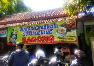 Soto bening purwodadi