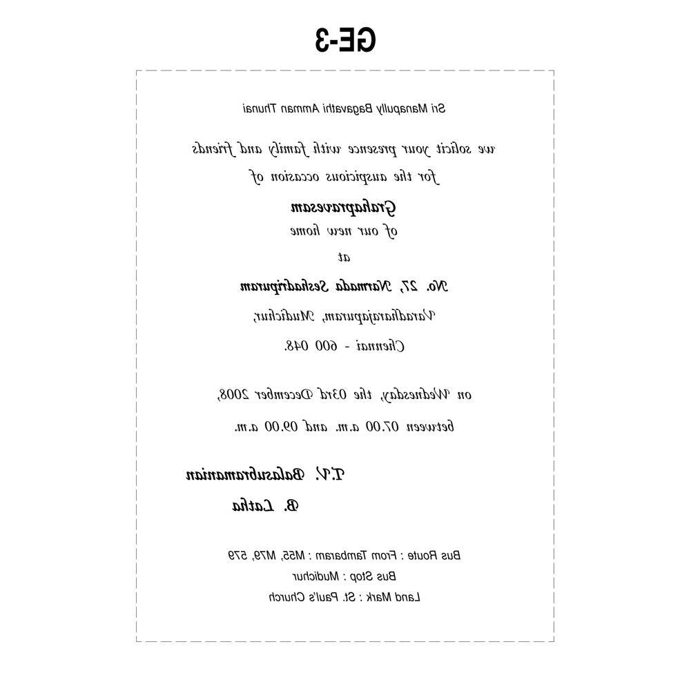 Kaashifa S Blog Hindu Wedding Invitation