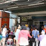 Beef soup shop in Tainan, Taiwan in Tainan, T'ai-nan, Taiwan