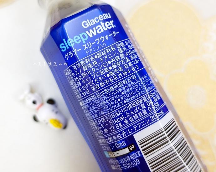 7 九州戰利品 可口可樂睡眠水 睡覺水 Glaceau Sleep Water