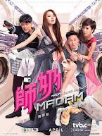 Phim Sư Nãi Madam (Madam Cutie On Duty) (2015) HD Online